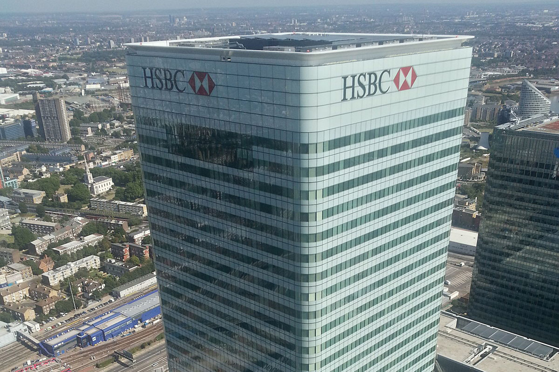 HSBC Tower / 1