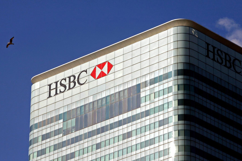 HSBC Tower / 2